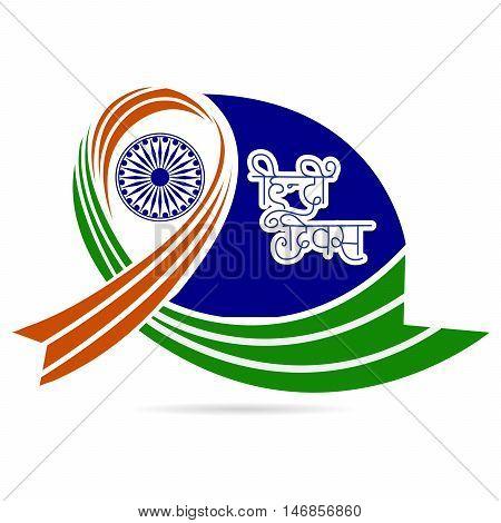 Hindi Divas_12_sep_18