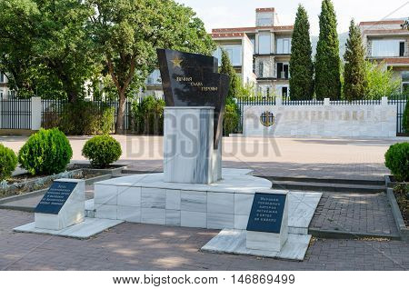 Monument to the sailors of torpedo boats who died in the battle for the Caucasus. Placed on the Geledzhik waterfront. Krasnodar Krai Russia.