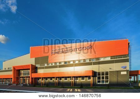 NIZHNY TAGIL RUSSIA - FEBRUARY 13 2016: Sports complex