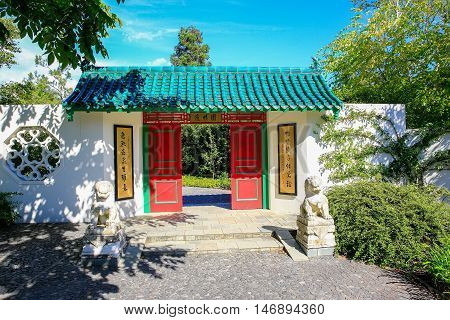HAMILTON NZ - FEBRUARY 25 2015: Chinese Scholar's garden in Hamilton Gardens.