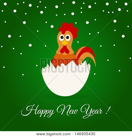 Happy New year 2017. Cute rooster. Greeting card background. Holiday vector illustration.