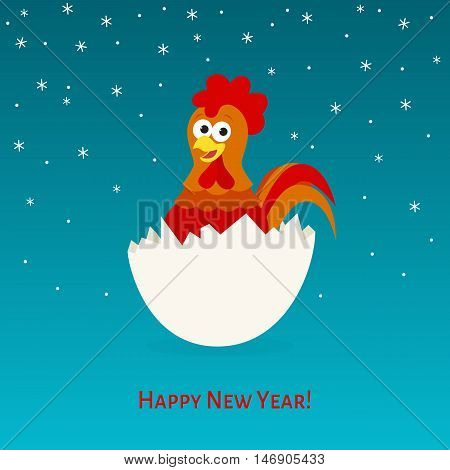 Rooster. Happy New year 2017. Greeting card template. Holiday vector illustration.