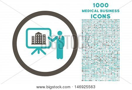 Architecture Presentation rounded glyph bicolor icon with 1000 medical business icons. Set style is flat pictograms, grey and cyan colors, white background.
