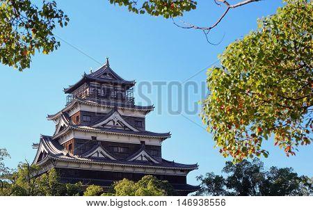 Hiroshima Castle with clear blue sky,Hiroshima Japan