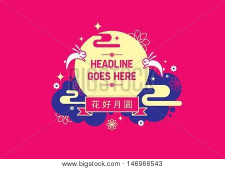 Vector of mid autumn festival element and background. translation: perfect conjugal bliss