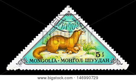 Mongolia- Circa 1973