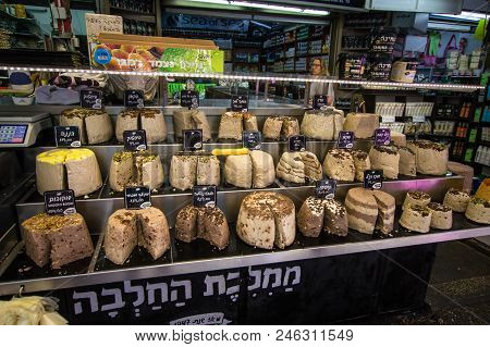 Tel Aviv, Israel - April 20, 2017: Halva, Oriental Sweets On Carmel Market - Tel Aviv