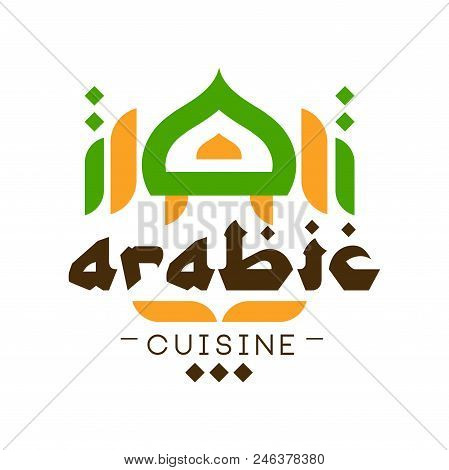 Arabic Cuisine Logo Design, Authentic Traditional Continental Food Label Can Be Used For Shop, Farme
