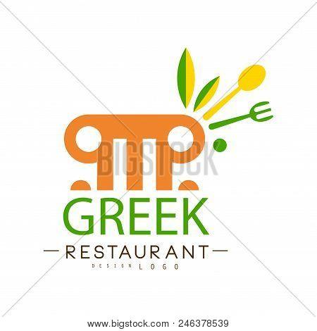 Greek Restaurant Logo Design, Authentic Traditional Continental Food Label Vector Illustration Isola