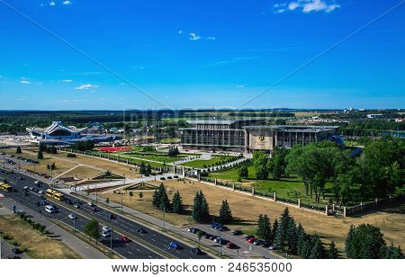 Minsk Belarus - 06-09-2018, The Palace Of Independence And The Building Of The Exhibition Center