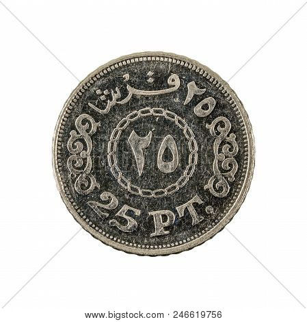 25 Egyptian Piastre Coin Obverse Isolated On White Background