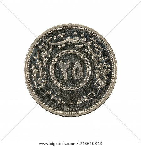 25 Egyptian Piastre Coin Reverse Isolated On White Background