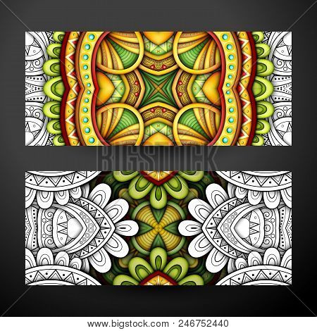 Set Of Partially Colored Banners, Web Design Element. Ornament, Tile Pattern, Fantastic Kaleidoscope