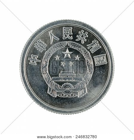 five chinese jiao coin (1982) isolated on white background poster