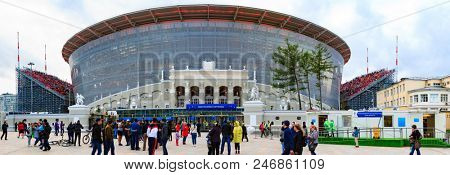 Yekaterinburg, Russia JUNE 21, 2018. The new stadium for the 2018 world championship football (soccer).
