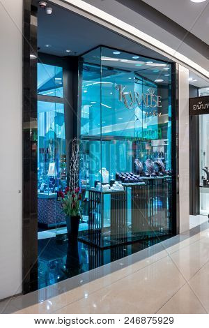 Keratise Store At Central Rama 9, Bangkok, Thailand, Apr 30, 2018 : Jewelry Store Front In The Shopp