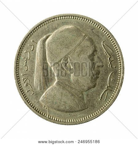 2 Libyan Piastres Coin Reverse Isolated On White Background