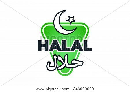Halal Certified Label. Islam Food Approved With Arabic Inscription Marketing Tag. Product Dietary Ce