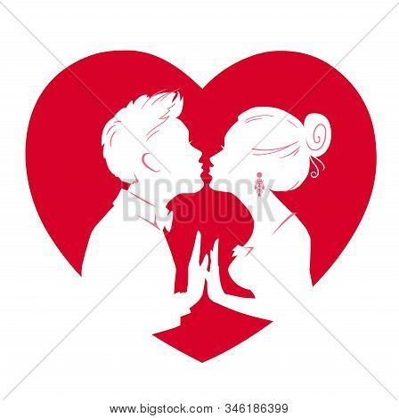 Holiday Illustration For Valentines Day Card. Man And Woman Kiss. Big Heart And Silhouettes Of Lovin