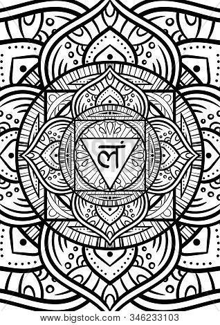Muladhara, Root Chakra Symbol Mandala. Adult Coloring Book Page. Vector Illustration