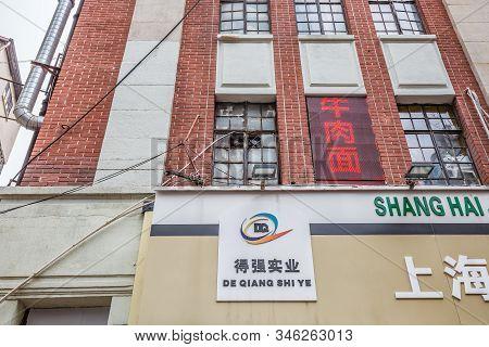 Shanghai, China - January, 2019: Walking Shanghai City. Close Up View Of De Qiang Shi Ye Building