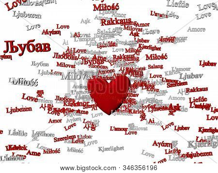 Cg Of Red Heart Figure Emitting Red And White Words