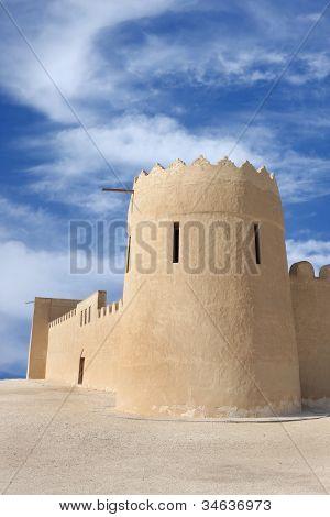 Eastern watch tower Riffa fort Bahrain