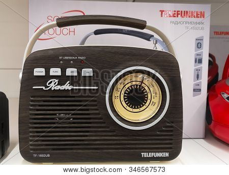 Brown Retro Style Telefunken Radio For Sale In Auchan On December 25, 2019 In Russia, Kazan, Hussein