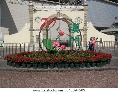 Macau, Asia -  November 21 2019: Frontier Post Of The Border Gate On Sunny November Day