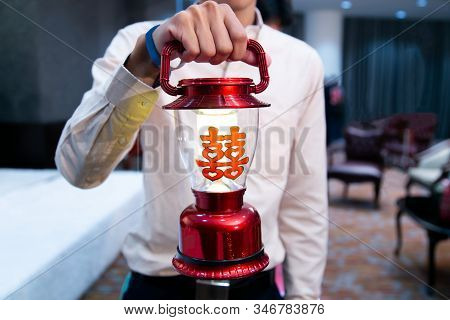 Groomsman Holding Red Traditional Lantern Lamp, With Chinese Character Stickers Meaning Double Happi
