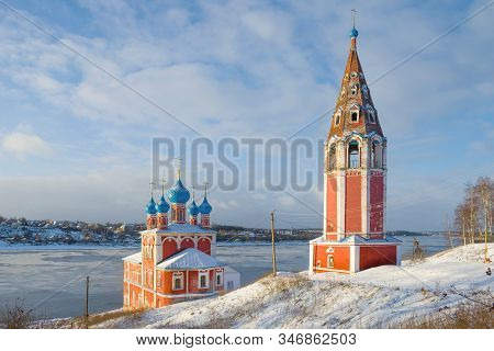 Ancient Church Of The Icon Of The Mother Of God Of Kazan On The Banks Of The Volga River On A Januar