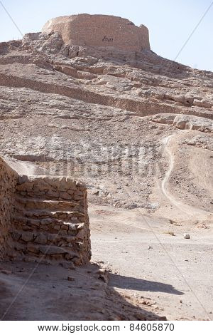 Dakhma,tower Of Silence