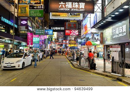 HONG KONG - JUNE 01, 2015: Mongkok area. MongKok is characterized by a mixture of old and new multistory buildings, with shops and restaurants at street level and commercial or residential units above