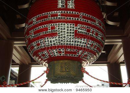 Japanese Temple Entrance