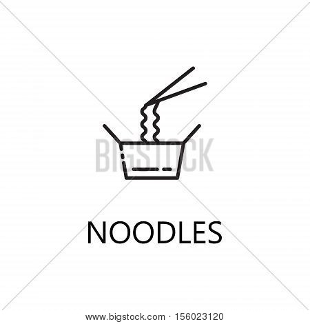 Noodles Line Icon Vector Photo Free Trial Bigstock