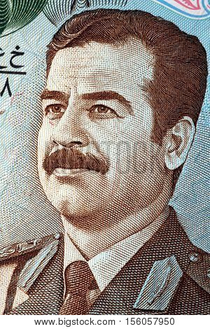 Saddam Hussein portrait from old Iraq's money