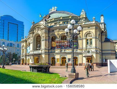 KIEV UKRAINE - SEPTEMBER 8 2016: The facade Taras Shevchenko National Opera House located in Vladimirskaya Street the main arch decorated with the bust of famous poet on September 8 in Kiev.