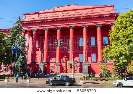 KIEV UKRAINE - SEPTEMBER 8 2016: The bright red portico of Taras Shevchenko National University one of the most expressive and colorful buildings in city on September 8 in Kiev.