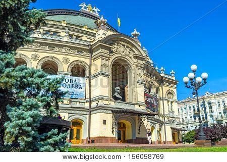 KIEV UKRAINE - SEPTEMBER 8 2016: The main entrance to National Opera and Ballet Theatre with the scenic decors and statue of Taras Shevchenko in arch on September 8 in Kiev.