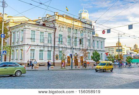KIEV UKRAINE - SEPTEMBER 18 2016: The Operetta Theater of the city located in Bolshaya Vasylkovskaya (former Krasnoarmeyskaya) street on September 18 in Kiev.
