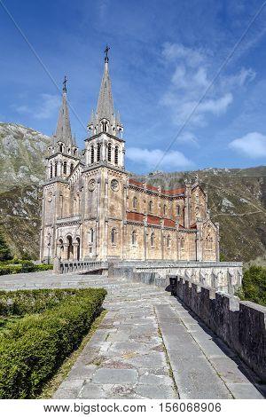 Basilica of Santa Maria la Real of Covadonga Asturias Spain.