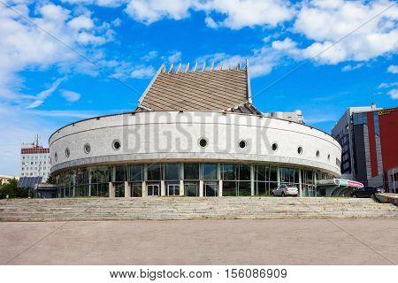 Globus Novosibirsk Academic Theatre
