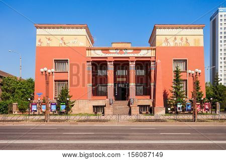 Krasnoyarsk Regional Local Museum