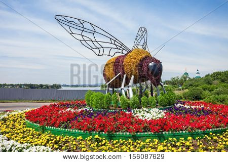 Bee Monument In Irkutsk