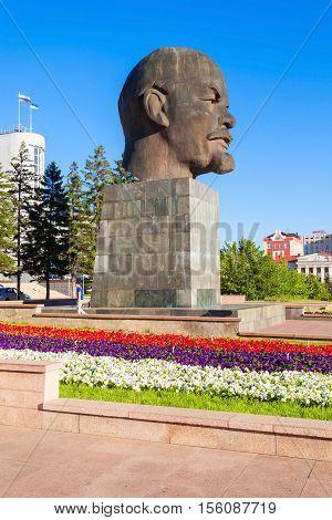 Lenin Monument In Ulan-ude