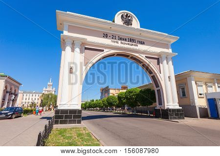 Triumph Arch In Ulan-ude
