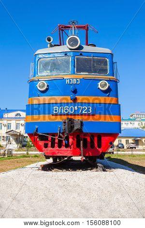 Retro Train In Ulan-ude