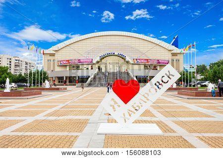 Platinum Arena In Khabarovsk