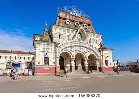 Vladivostok Railway Station, Russia