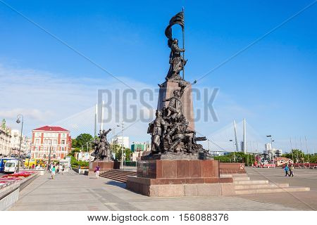 Central Square In Vladivostok